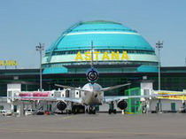 аэропорт астана (astana international airport)