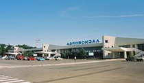 аэропорт ростов-на-дону (rostov-on-don airport)